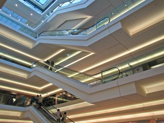 Gabinet w centrum handlowym (foto: sxc.hu)
