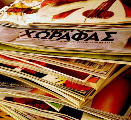 Czy stare gazety w poczekalni są siedliskiem bakterii? (źródło: sxc.hu)