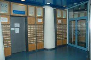 Nowa siedziba Biblioteki Głównej SUM
