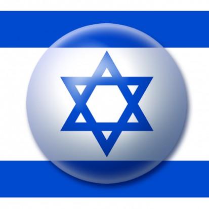 Dentyści w Izraelu na dywaniku w Ministerstwie Zdrowia (info: sxc.hu)