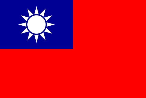 Tajwańczycy puszczają oko do polskich dentystów (fot. wikipedia.org)