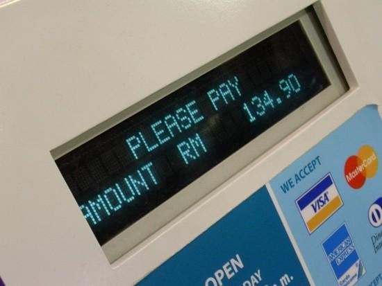 NRL o kasach fiskalnych w szczegółach (foto: sxc.hu)