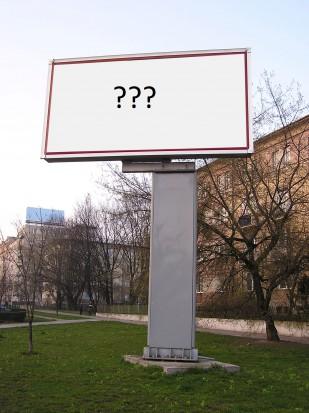 Reklama a informacja o usługach dentysty - na czym polega różnica? (fot. sxc.hu)