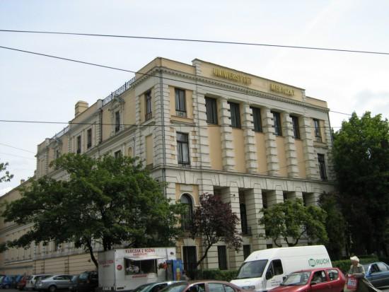 Stomatologia wśród zawirowań personalnych Uniwersytetu Medycznego w Łodzi (źródło: Wikipedia)