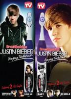 Justin Bieber: szczotkowanie z gwiazdą