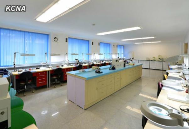Korea Północna: otwarto Szpital Stomatologiczny