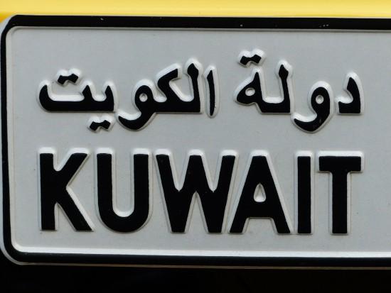 Tajemniczy wynalazek studenta z Kuwejtu zrewolucjonizuje stomatologię?