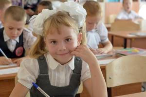 Fundacja Wiewiórki Julii będzie działać w Pleszewie
