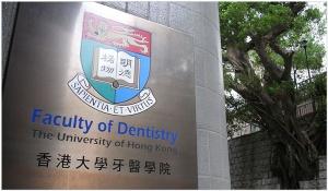 Gdzie najlepiej na świecie uczą stomatologii?