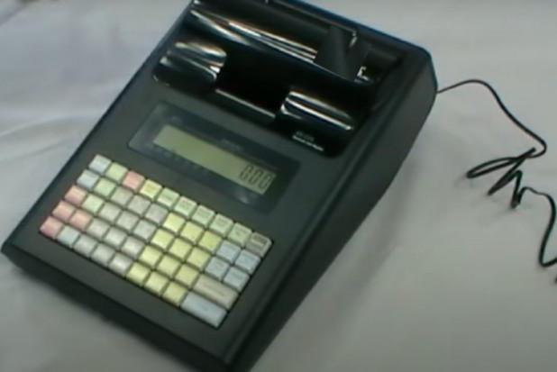 Brak obowiązku wymiany kasy fiskalnej na kasę online